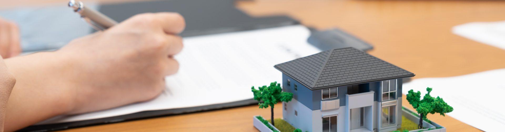 建築確認検査機関向け「申請受付システム」